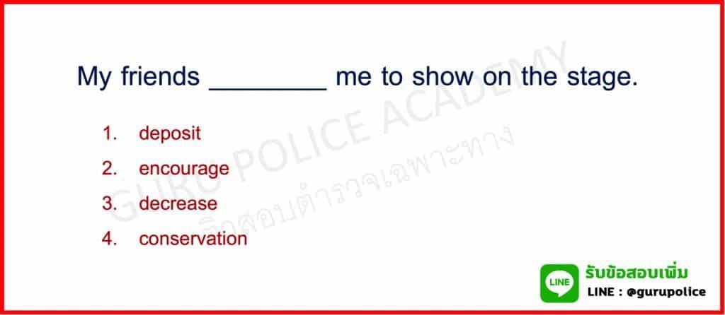 ข้อสอบนายสิบตำรวจสายอำนวยการในวิชา ภาษาอังกฤษ